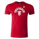 Manchester United Chicharito Men's Fashion T-Shirt (Red)