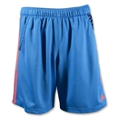 adidas Predator Training Short (Blue)