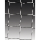 Kwik Goal 3mm Soccer Net (4' X 6' x 2' (White)
