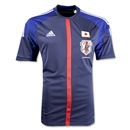 Japan 12/13 Home Soccer Jersey
