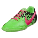 Nike Elastico II Junior (Neo Lime)