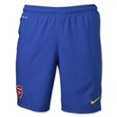 Arsenal 13/14 Away Soccer Short