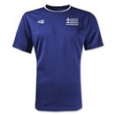 Greece Primera Soccer Jersey (Royal)