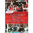 FA Cup 04-05 Great Goals Two Soccer DVDs