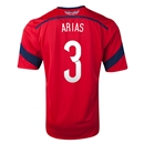 Colombia 2014 ARIAS Away Soccer Jersey
