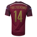 Russia 2014 PAVLYUNCHENKO Authentic Home Soccer Jersey
