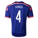 Japan 2014 HONDA Home Soccer Jersey