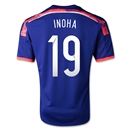 Japan 2014 ENDO Home Soccer Jersey