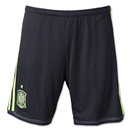 Spain 2014 Away Soccer Short