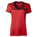 Mexico 2014 Women's Away Soccer Jersey