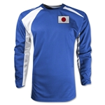 Japan Gambeta LS Soccer Jersey (Royal)