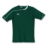 Under Armour Strike SOCCER Jersey (Green/Wht)