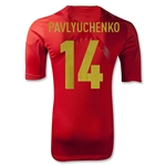 Russia 2012 PAVLYUCHENKO Authentic Home Soccer Jersey