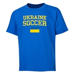 Ukraine Youth Soccer T-Shirt (Royal)