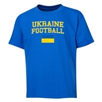 Ukraine Youth Football T-Shirt (Royal)