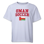 Oman Youth Soccer T-Shirt (White)