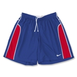Nike Highline Premier Custom Brasilia III Short (Royal)