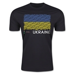 FIFA U-20 World Cup Ukraine Fashion T-Shirt (Black)