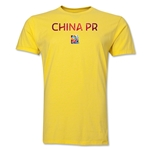 China FIFA Women's World Cup Canada 2015(TM) T-Shirt (Yellow)