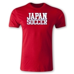 Japan Soccer Supporter Men's Fashion T-Shirt (Red)