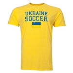 Ukraine Soccer T-Shirt (Yellow)