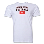Hong Kong Football T-Shirt (White)