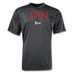 Japan 2014 FIFA World Cup Brazil(TM) Training T-Shirt (Black)