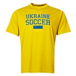 Ukraine Soccer Training T-Shirt (Yellow)
