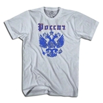 Russia Eagle Silver T-Shirt