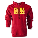 China Fan Sudadera Encapuchada (Roja)