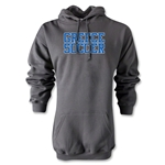 Greece Soccer Supporter Hoody (Gray)