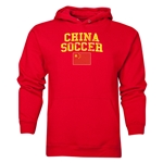 China Soccer Hoody (Red)