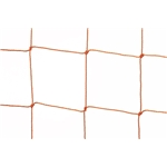 Kwik Goal Soccer Net-2 mm Orange (7'X21'X0'X7') (120MM)
