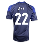 Japan 12/13 ABE Home Soccer Jersey