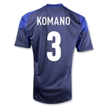 Japan 12/13 KOMANO Home Soccer Jersey