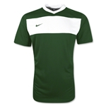 Nike Hertha Jersey (Dark Green)