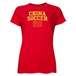 China Camiseta de Futbol Femenil (Roja)