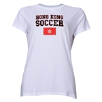 Hong Kong Women's Soccer T-Shirt (White)