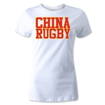 China Women's Supporter Rugby T-Shirt (White)