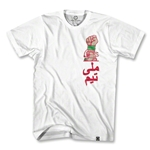 Iran Team Melli First T-Shirt (White)