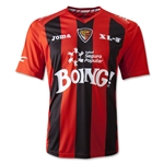Jaguares 12/13 Jersey de Futbol Local
