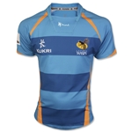 London Wasps 12/13 Alt Rugby Jersey
