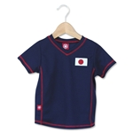 Japan 2012 Toddler Soccer Jersey