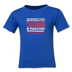 2018 FIFA World Cup Russia(TM) Toddler T-Shirt (Royal)