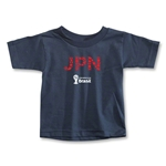 Japan 2014 FIFA World Cup Brazil(TM) Toddler Elements T-Shirt (Navy)
