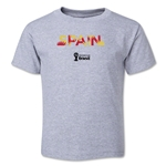Spain 2014 FIFA World Cup Brazil(TM) Toddler Palm T-Shirt (Grey)