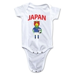 Japan Animal Mascot Onesie (White)