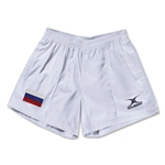Russia Flag Kiwi Pro Rugby Shorts (White)