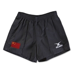 China Flag Kiwi Pro Rugby Shorts (Black)