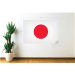 Japon Bandera Calcomania de Pared